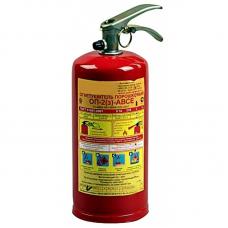 Огнетушитель порошковый ОП-2, (ABCE)