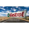 Castrol – сокращение castor oil (касторовое масло)