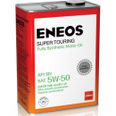 ENEOS Super Touring 5W-50 SN 4л
