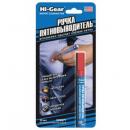 Hi-Gear Ручка-пятновыводитель 10 мл.