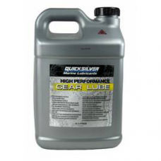 Quicksilver High Performance Gear Lube SAE90, 10л.