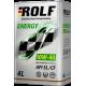 ROLF ENERGY 10W-40SL/CF 4л+1л