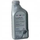 VAG LongLife III 5W-30 1л