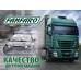 Fanfaro Mazda 5W30 1л